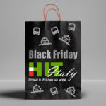 Black Friday от HITALY
